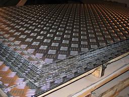 Лист алюминиевый рифленый (квинтет) 1, 1.5, 2, 2.5, 3, 4, 5