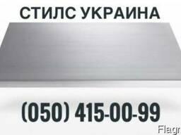 Лист алюминия 4мм 1000х2000 мм АД0 1050