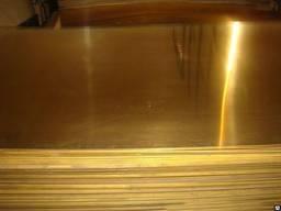 Лист латунный 1,0х600х1500 мм, Л 63, купить, цена,