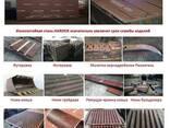 Лист Hardox 450 4,0-40,0мм (износостойкий металл) - photo 1