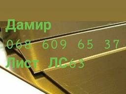 Лист латунный 600х1500х20 мм ЛС59