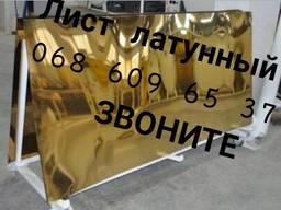 Лист латунный 1500х600х12 мм ЛС-59