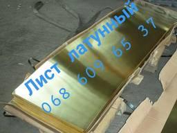 Лист латунный 600х1500х15 мм ЛС59