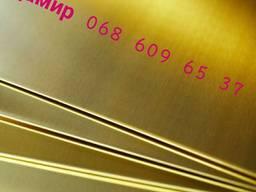Лист латунный 600х1500х10 мм Л63