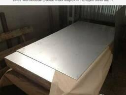 Лист нержавеющий 6-1000-2000 AISI 309 жаропрочный матовый