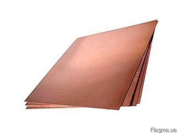 Лист медный 2,5 мм - 0,6х1,5м