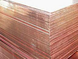 Лист медный 2, 5 мм - 0, 6х1, 5м