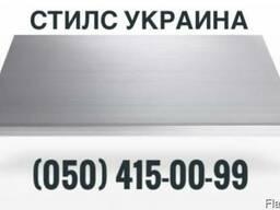 Лист нержавеющий кислотостойкий 4*1000*2000 мм AISI 316 2B