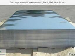Лист нержавеющий 2*1000*2000мм. технический AISI430.