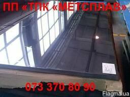 Лист нержавеющий AISI 304 (08Х18Н10) зеркальный в пленке
