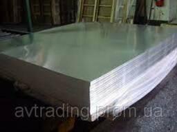 Лист Hardox 450 16. 0 мм цена порезка доставка лист Хардокс