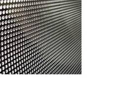Лист перфорированный алюминиевый 1,5х1000х2000 мм, цена,