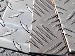 Лист алюминиевый рифленый 500х1500 цена, доставка, алюминиевый лист купить, дюралевый лист