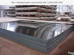 Лист нержавеющий (пищевой) 5мм 1, 25х2, 5м (AISI 304). Цена