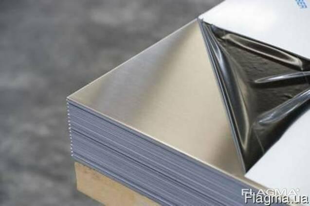 Лист нержавеющий 1,2 мм 1,25х2,5 AISI 304 2B цена доставка
