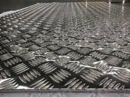 Лист алюмінієвий 1х1250х2500мм Д16АТ ГОСТ цена купить алюмин