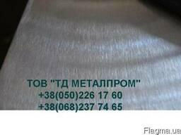 """Лист шлифованный """" Сатин """" нержавеющий 1х1000х2000 мм"""