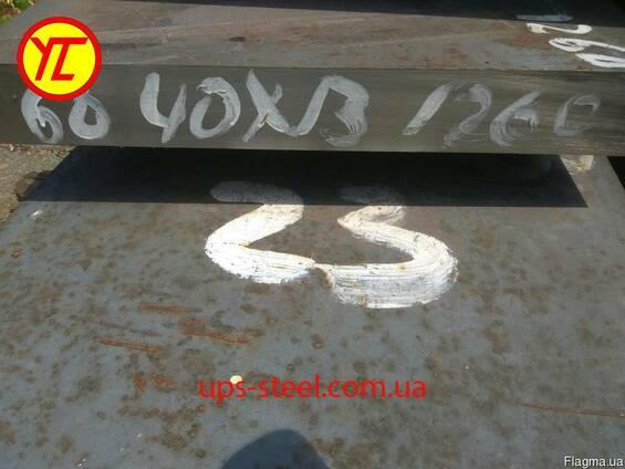Круги сталь 40Х13, полосы сталь 40Х13 купить
