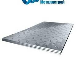 Лист стальной рифленый Лист рифленый 3x1250x2500 ромб, цена