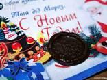 Листи та подарунки від Діда Мороза - фото 3