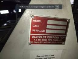 Листогиб Maximart V-812-6