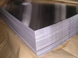 Листовой алюминий 740*605 , листы для ульев, алюминиевые