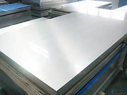 Алюминиевый лист толщ. 1 мм 1000х2000, 1250х2500, 1500х3000