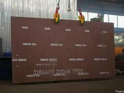 Листы Хардокс 4мм 400, 450, 500, 600