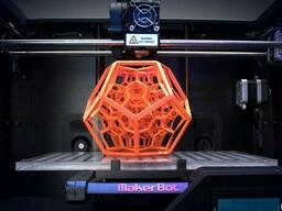 Литейная оснастка, услуги 3-D печати, 3-D моделирование