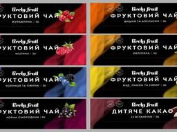«Lively Fruit» - рідкий чай в стіках. Натуральні та фруктові