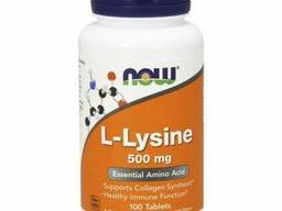 Лизин NOW Foods Lysine 500 mg 250 TABS