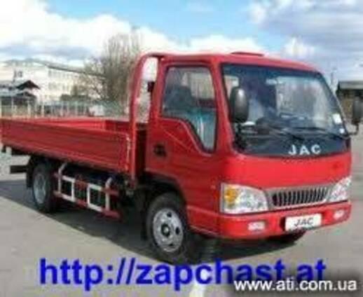 Лобовое ветровое стекло триплекс автостёкла для Jac HFC 1045