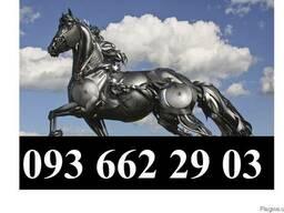 Лом черных металлов Киев и область