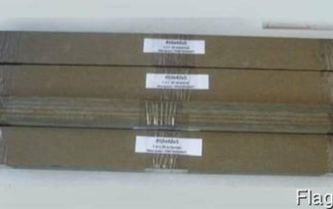 Лопатка ВР 8-2,2 ,ВР 8-2,5 текстолитовая