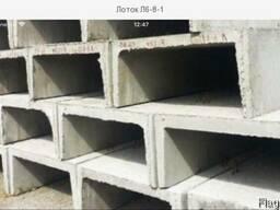 Лоток для сборных железобетонных каналов Л 6-8-1 крышка