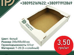 Лоток кондитерский, 310х155х50 мм, 0, 5 кг