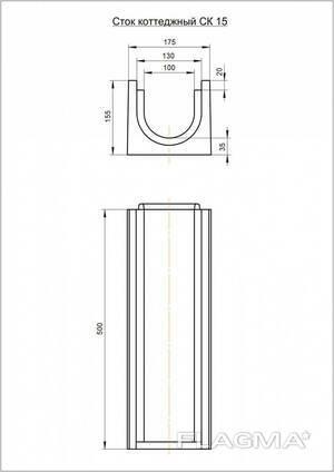 Бетонный канал для отвода воды DN100 H155