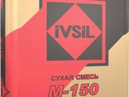 Лучшее решение для ремонта и строительства!!!!! Сухая смесь Ivsil М 150 универсальная