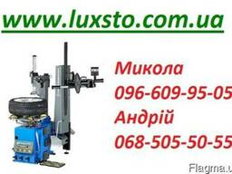 LuxSTO шиномонтажное оборудование