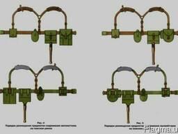 Лямки плечевые ( ременная плечевая система РПС) СССР