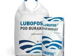 Любофос Буряк NPK (Ca, S), виробник Польща