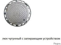 """Люк чугунный с запирающим устройством марки """"Т"""""""
