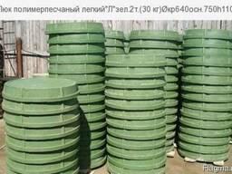 """Люк полимерпесчаный легкий """"Л"""" зелёный 2 т"""