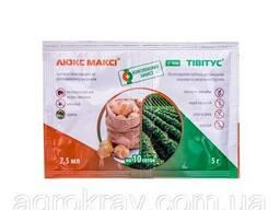 Люкс Маки 7, 5мл+ Тивитус 5г/10сот инсектицид+гербицид тівітус титус на картофель