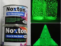 Люминесцентная краска светящаяся для Сувениров Noxton