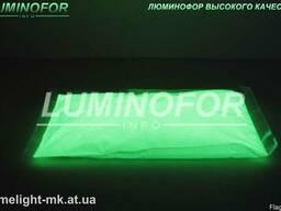 Люминофор (светящийся пигмент)