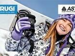 Лыжные костюмы Brugi. Италия. - фото 1