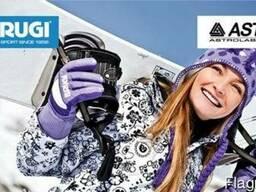 Лыжные костюмы Brugi. Италия.