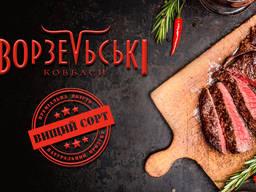 Мясные деликатесы и колбасы от производителя (щека / грудинка / балык / ветчина)