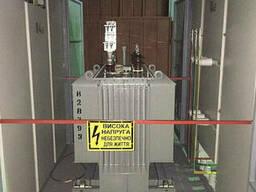 Мачтовая трансформаторная подстанция с воздушным вводом КТП М-1 100/10(6)/0, 4